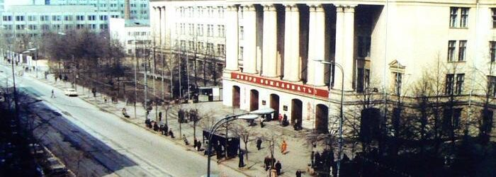 Moscow Power Engineering Institute